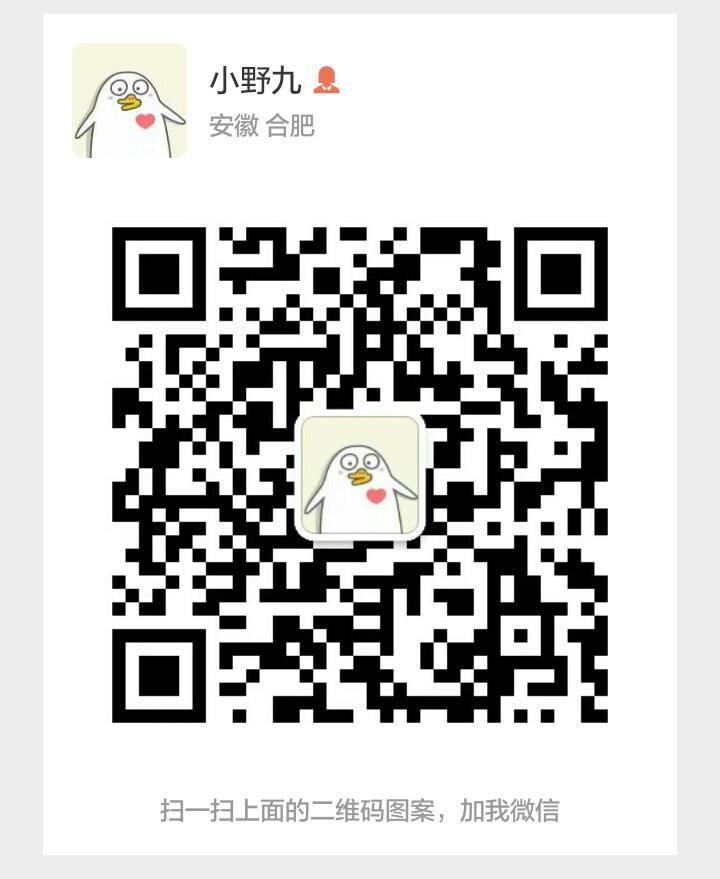 微信图片编辑_20190703173309.jpg