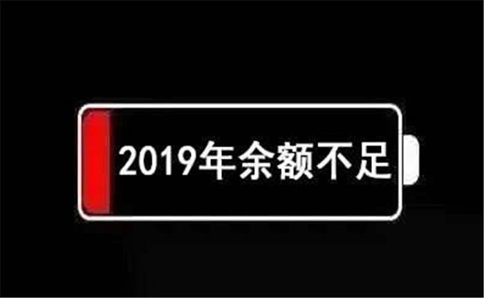 微信图片_20191225162220_副本.png